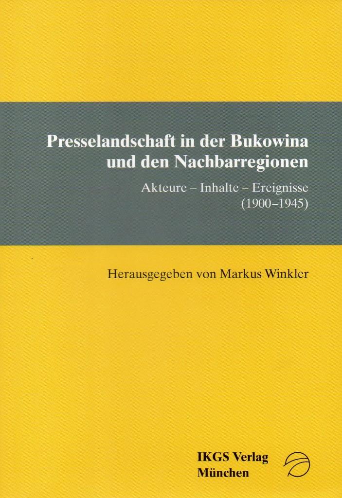 newbooks005
