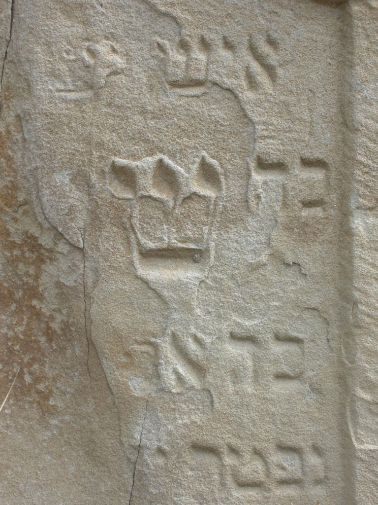 tekehaza-gravestone-1