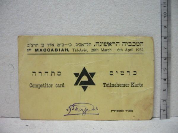 maccabia Karte 1932