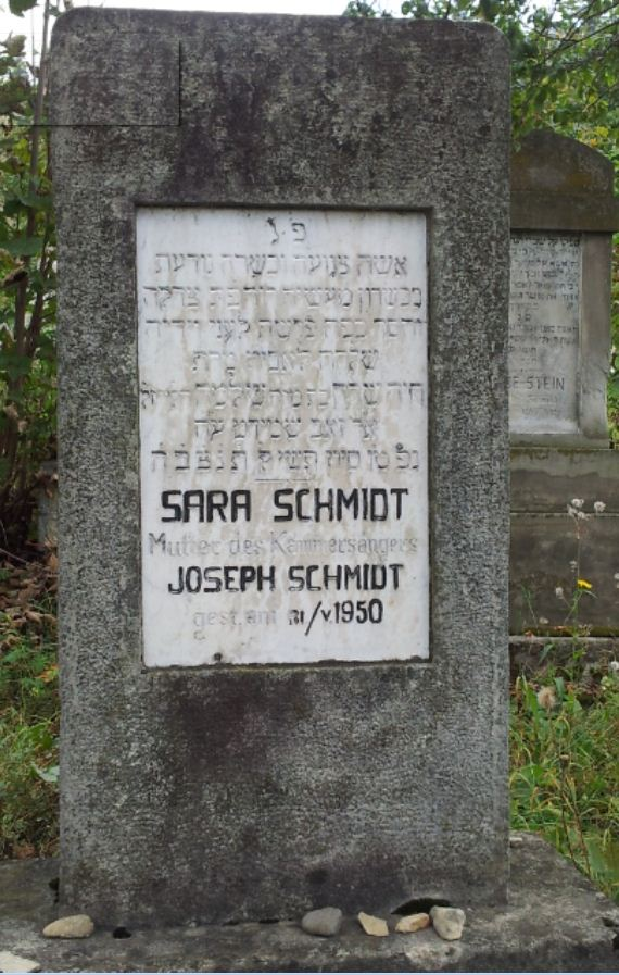 The grave of Sarah Schmidt, mother of Joseph Schmidt at Gura Humora Romania