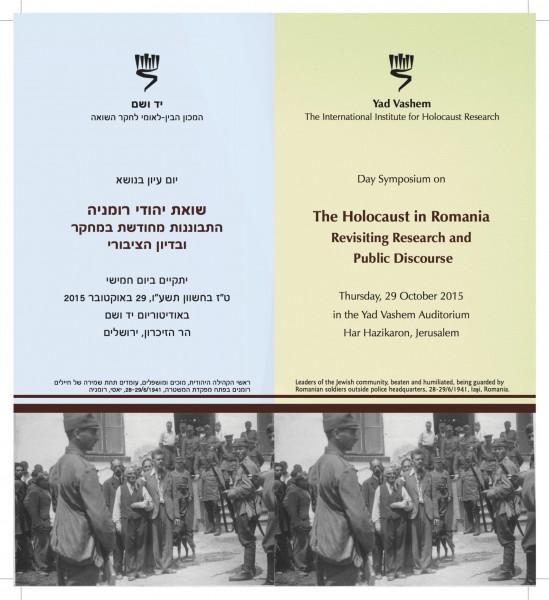 romania-symposium-29-10-2015
