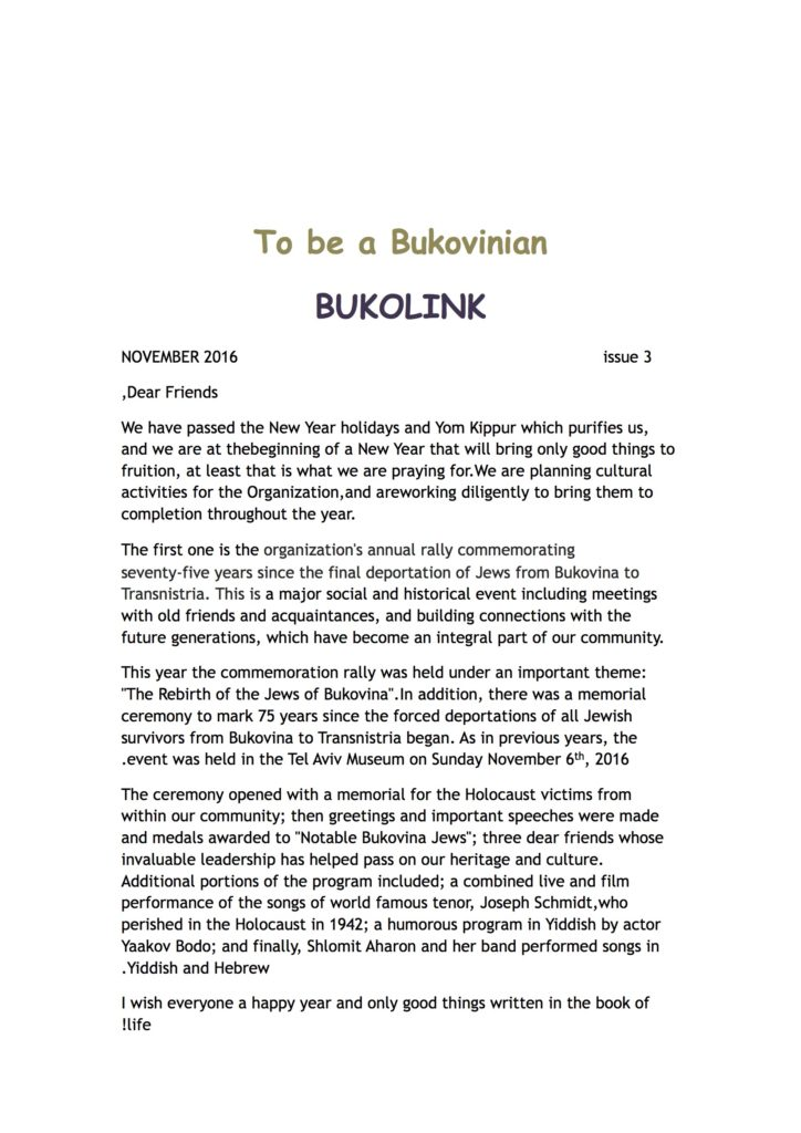 bukolink-english-november-2016-issue-3