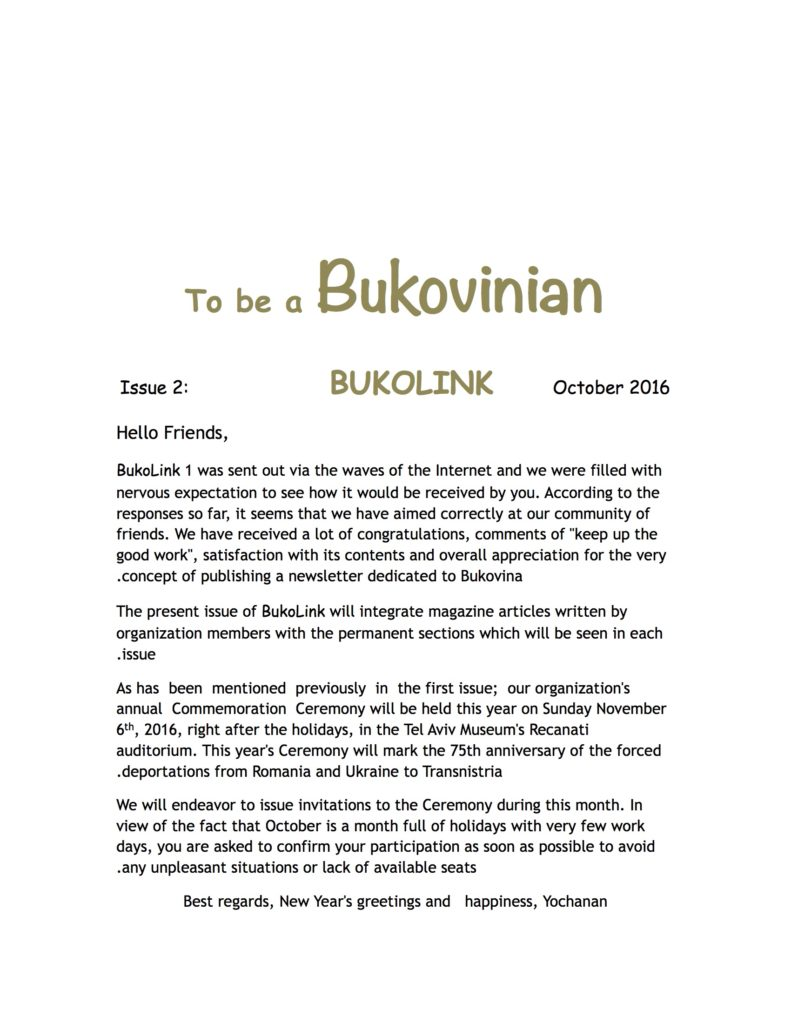bukolink-october-2016-issue-2-final